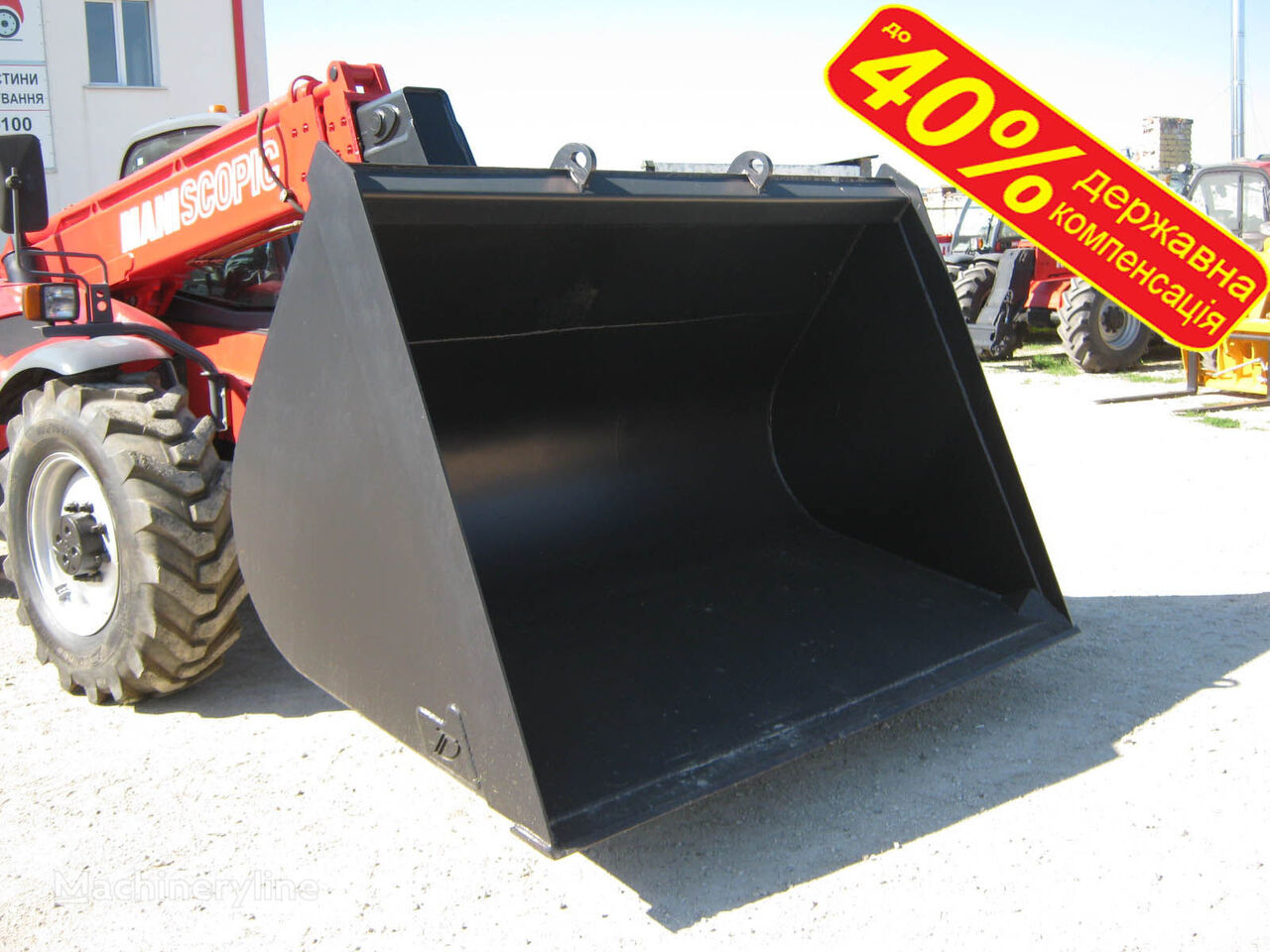 bucket loader depan MANITOU Kovsh - zernovoy kovsh 3m³ DERZhKOMPENSACIYa do 40% baru