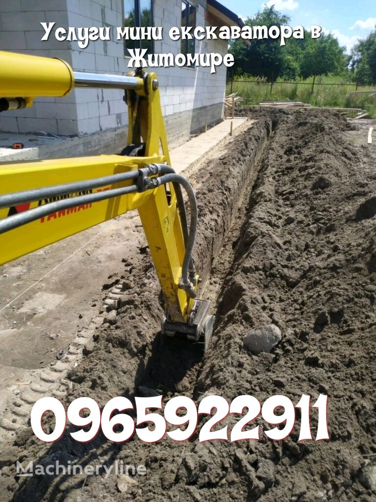mesin penggali mini JCB 8018