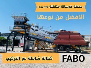 pabrik beton FABO TURBOMIX-100 محطة الخرسانة المتنقلة الحديثة baru