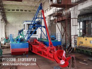 pengerukan ЛС-27М-1400/40 Фреза (Cutter) baru
