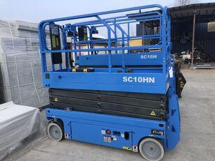 scissor lift NOBLELIFT SC10HN baru