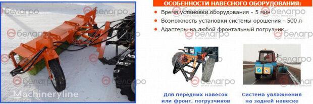 sikat penyapu jalan frontalnaya povorotnaya ShchF 2.5 baru